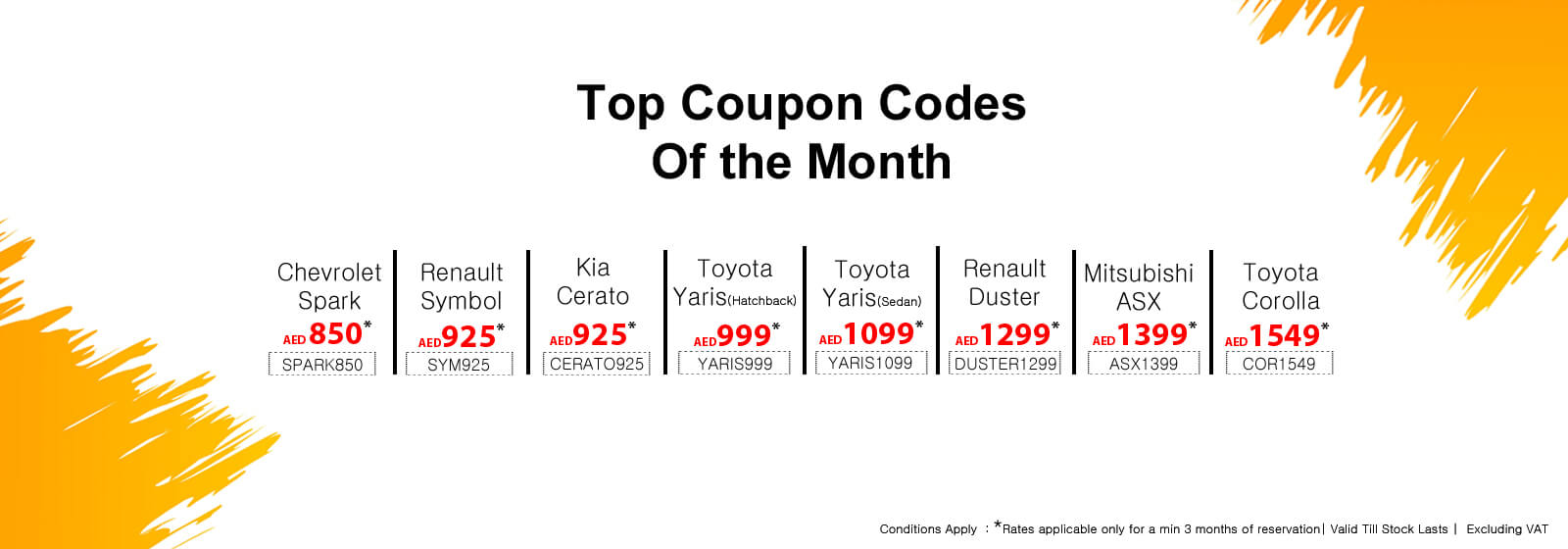 Top Coupon Codes  Of the Month