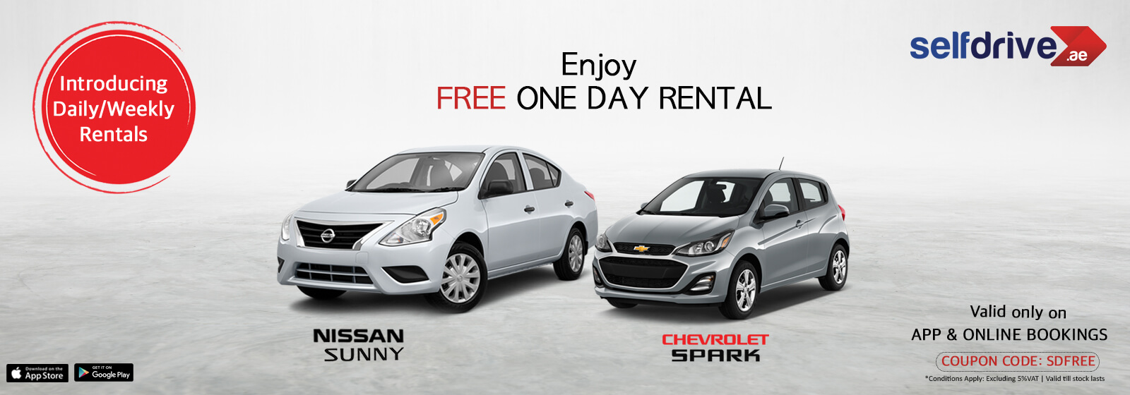 Introducing Daily/Weekly Rentals